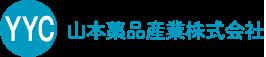 山本薬品産業株式会社